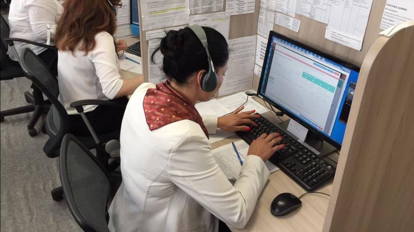 Госжилинспекция Подмосковья обработала более 5 тыс. заявок через ЕДС за неделю