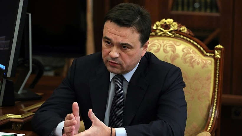 Губернатор Московской области А.Ю. Воробьев