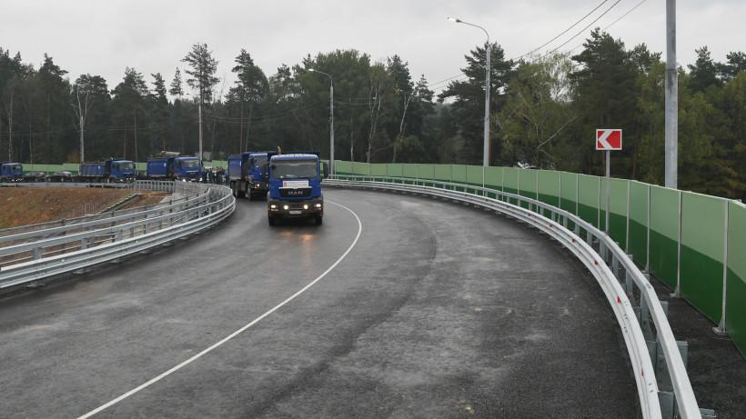 Губернатор поблагодарил строителей путепровода в Дедовске