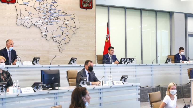 Губернатор провел видеоконференцию с руководителями ведомств и главами городских округов