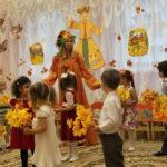 Игровая программа «В гостях у госпожи Осени»