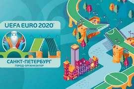 Итоги заседания Наблюдательного совета ЕВРО 2020 в Санкт-Петербурге