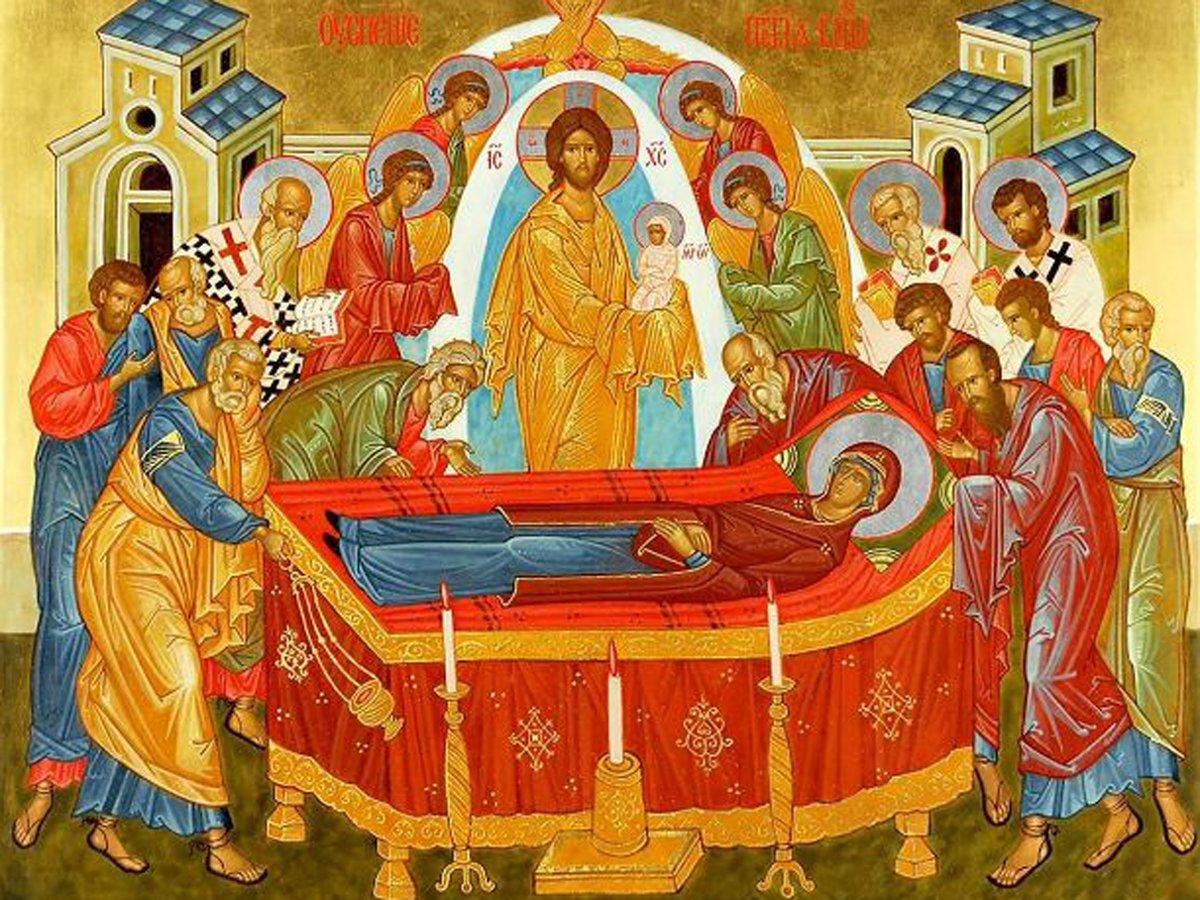 Какой сегодня праздник: 28 августа 2020 года отмечается церковный праздник Успение Пресвятой Богородицы