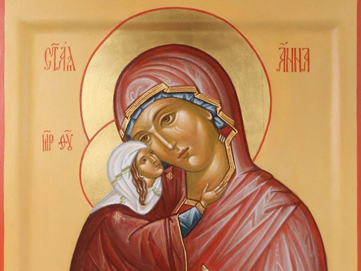 Какой сегодня праздник: 7 августа 2020 года отмечается церковный праздник Анна Летняя