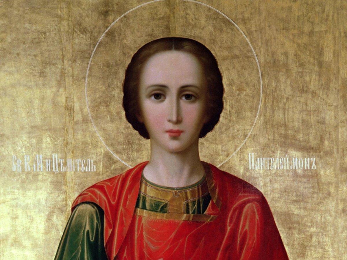 Какой сегодня праздник: 9 августа 2020 года отмечается церковный праздник Пантелеймон Целитель