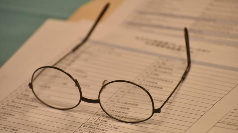 Компанию «Медакс» внесут в реестр недобросовестных поставщиков