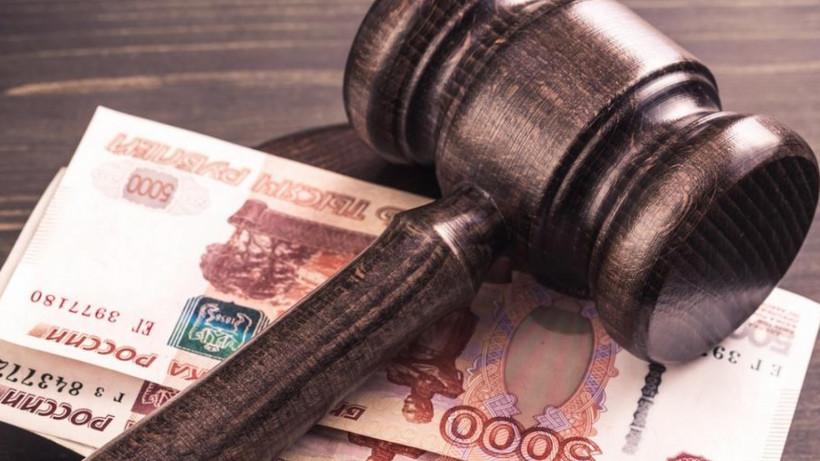 Компанию в Серпухове оштрафуют за самовольное пользование водным объектом