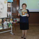 Литературный портрет «Альберт Лиханов – хранитель детства»