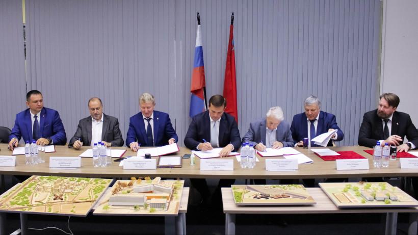 Минстрой Подмосковья подписал соглашение с профсоюзом строителей РФ и работодателями