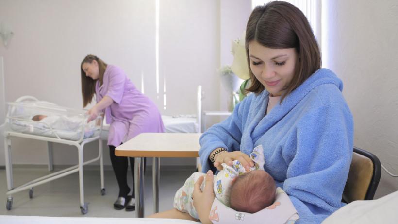Московская область стала лидером по приросту рождаемости в РФ