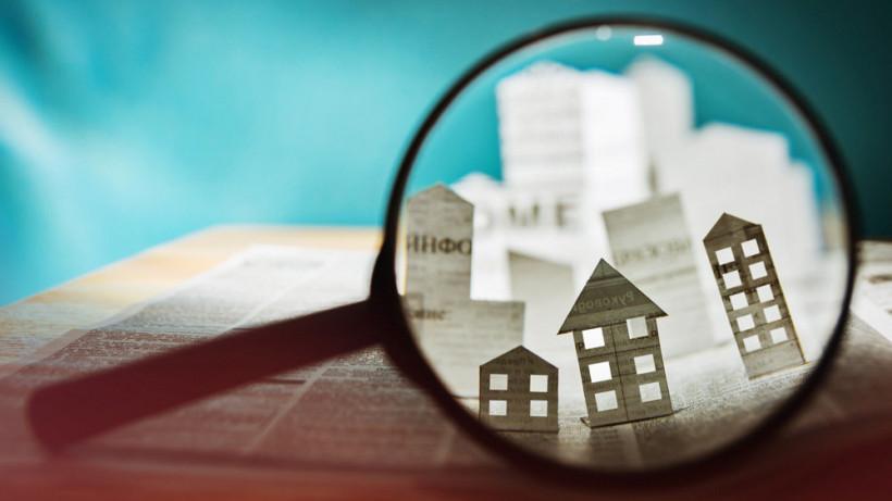 Около 30 объектов недвижимости выставили на аукционы в Московской области за неделю
