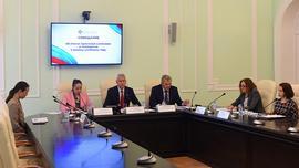 Олег Матыцин провёл совещание с ректорами вузов, подведомственных Минспорту России