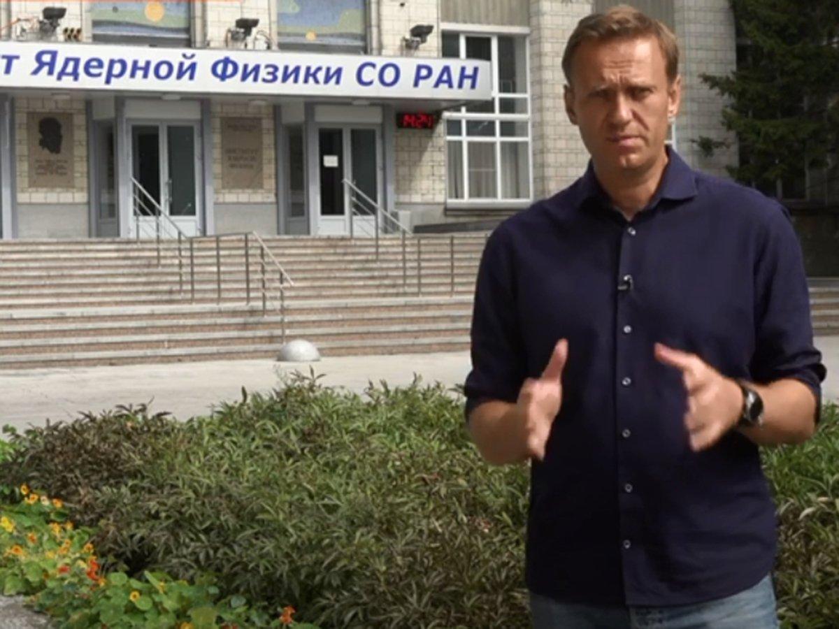Опубликовано расследование Навального, которое он готовил перед отравлением