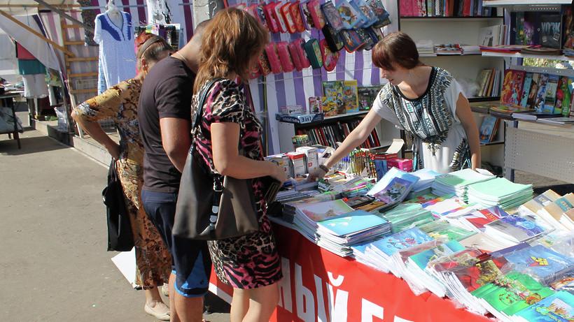 Пятнадцать школьных базаров проведут в Московской области до конца августа