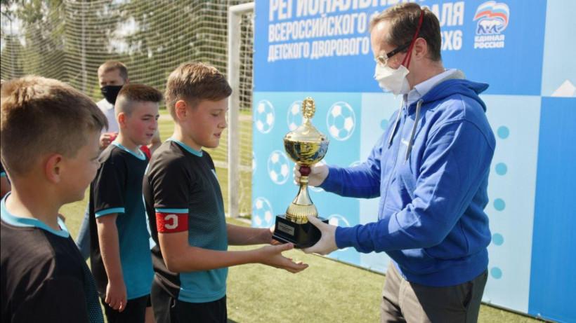 Победителей регионального этапа фестиваля дворового футбола определили в Подмосковье