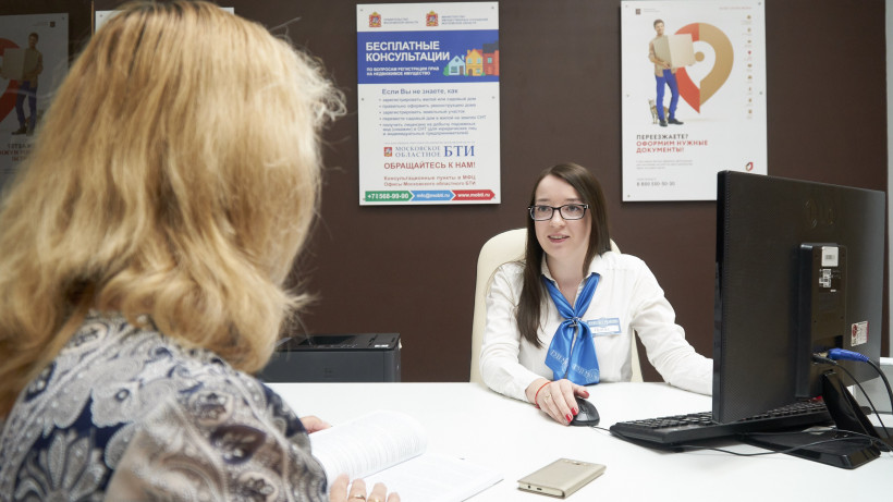Почти 2 млн услуг оказали МФЦ Московской области в июле