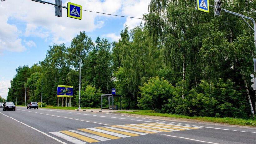 Почти 80 региональных дорог отремонтировали по просьбам жителей в Подмосковье