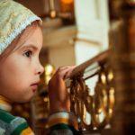 «Православие»