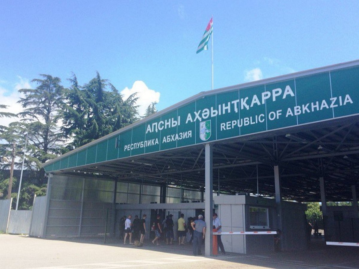 Россия открывает границу с Абхазией с 1 августа