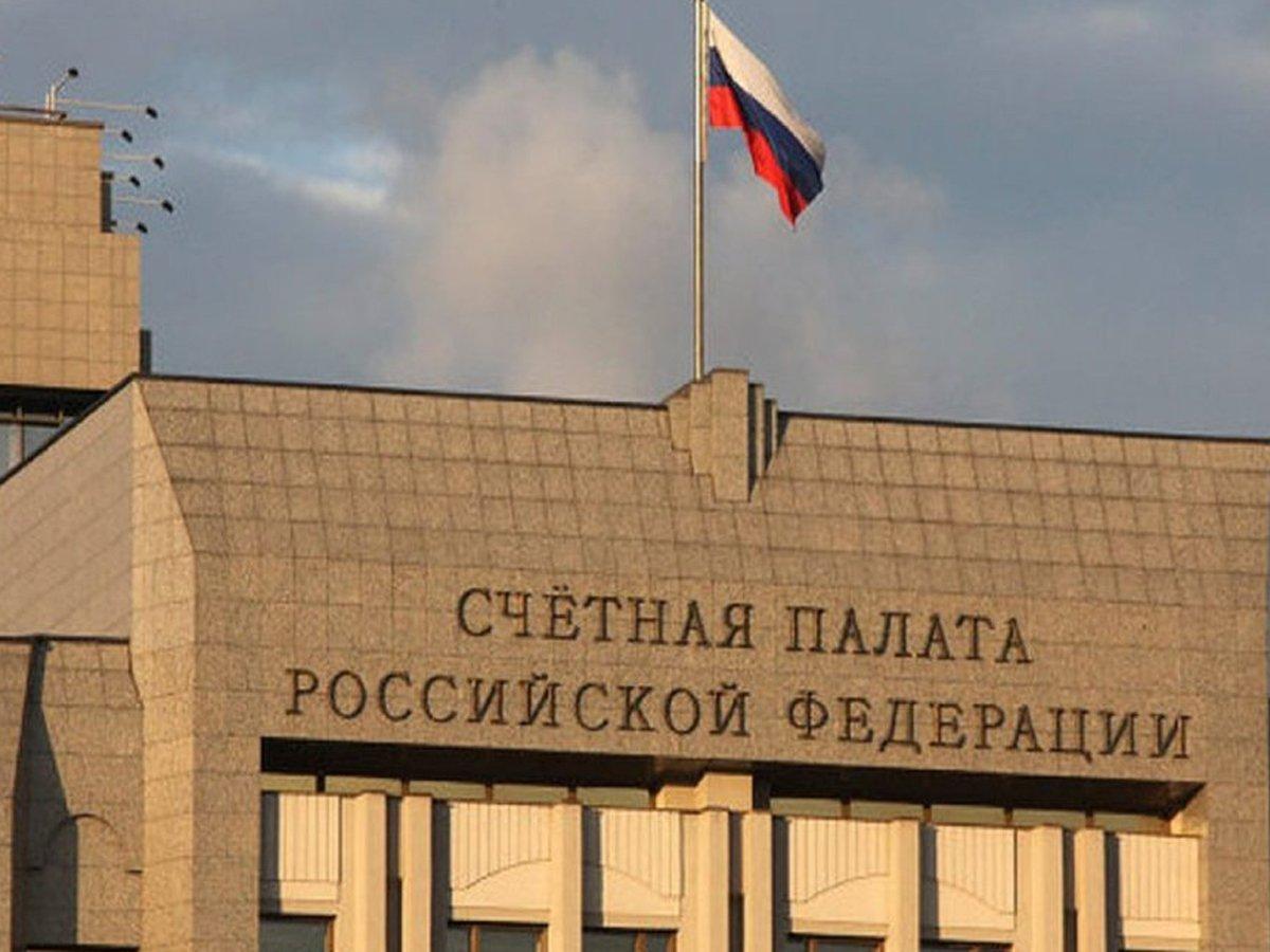 Счетная палата обнаружила выплату миллионов рублей умершим пенсионерам