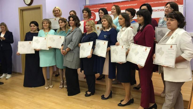 Сертификаты на покупку жилья по льготной программе получили 15 подмосковных воспитателей