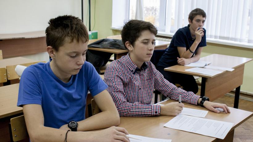 День Гражданской обороны на уроке ОБЖ в школе №82 в Черноголовке.
