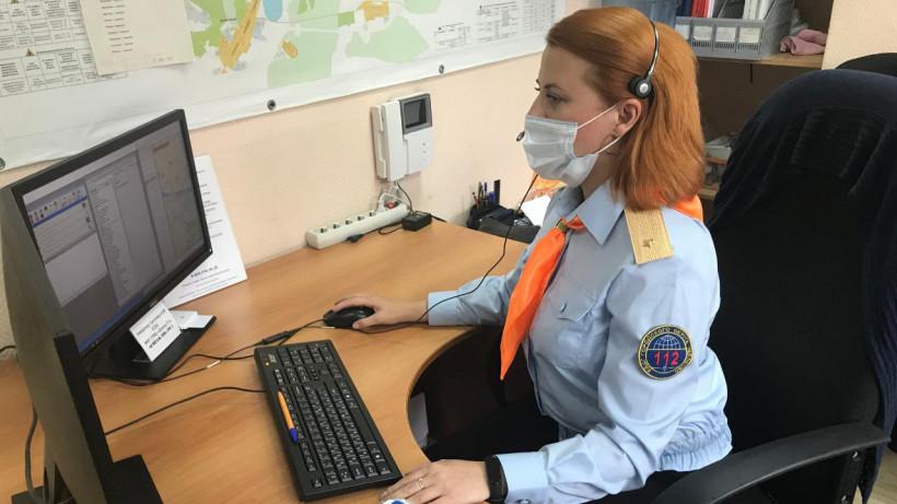 Система-112 Московской области помогает в поиске потерявшихся в лесу