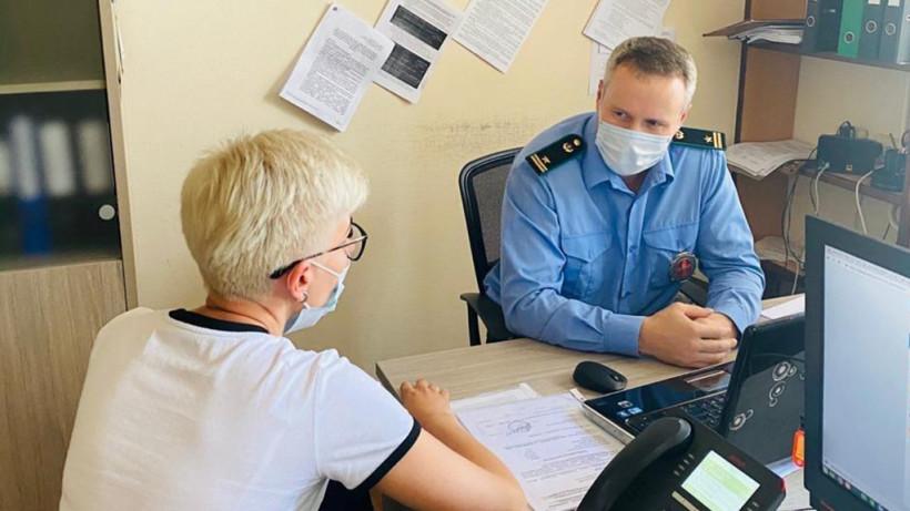 Сотрудники Главгосстройнадзора Подмосковья проведут прием граждан Ленинского округа 17 августа