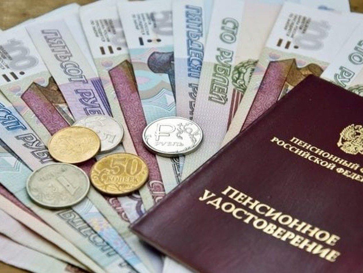 Стало известно, кому из россиян поднимут пенсии на 5600 рублей