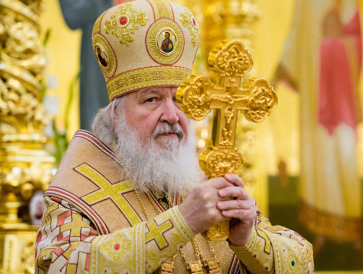 «Ужасные вещи»: патриарх Кирилл рассказал правду о своих «миллиардах»