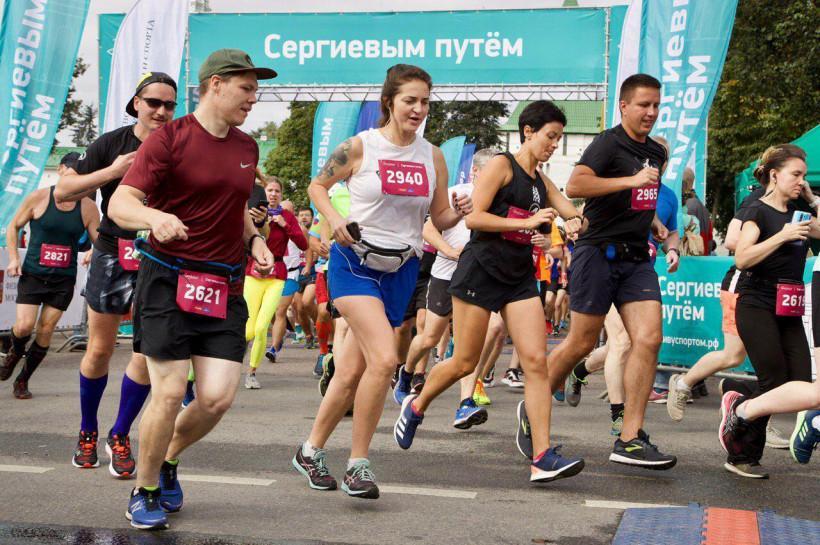 В Сергиевом Посаде прошел второй забег серии «Живу спортом»