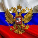 Виртуальная программа «Гордо реет флаг России»