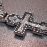Виртуальная выставка «Православные кресты и медальоны»
