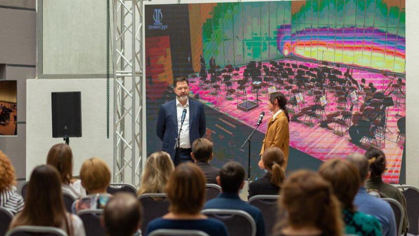 Виртуальный концертный зал открыли в музее «Новый Иерусалим»