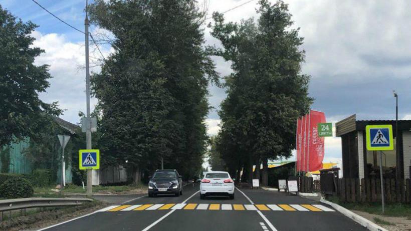Водителей Подмосковья призывали быть внимательнее на дорогах в преддверии нового учебного года
