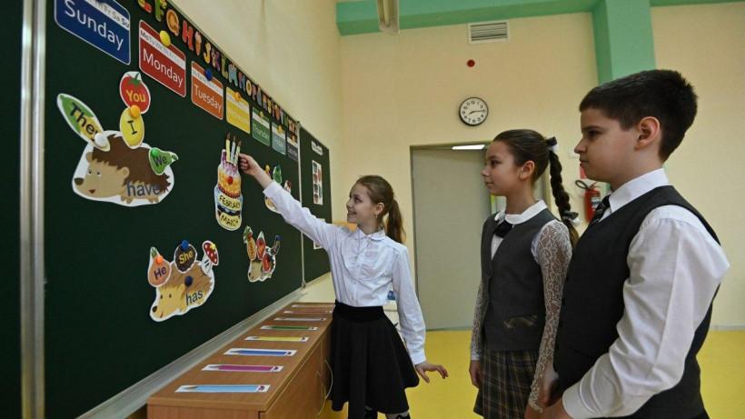 Врачи Подмосковья рассказали, как подготовить ребенка к школе