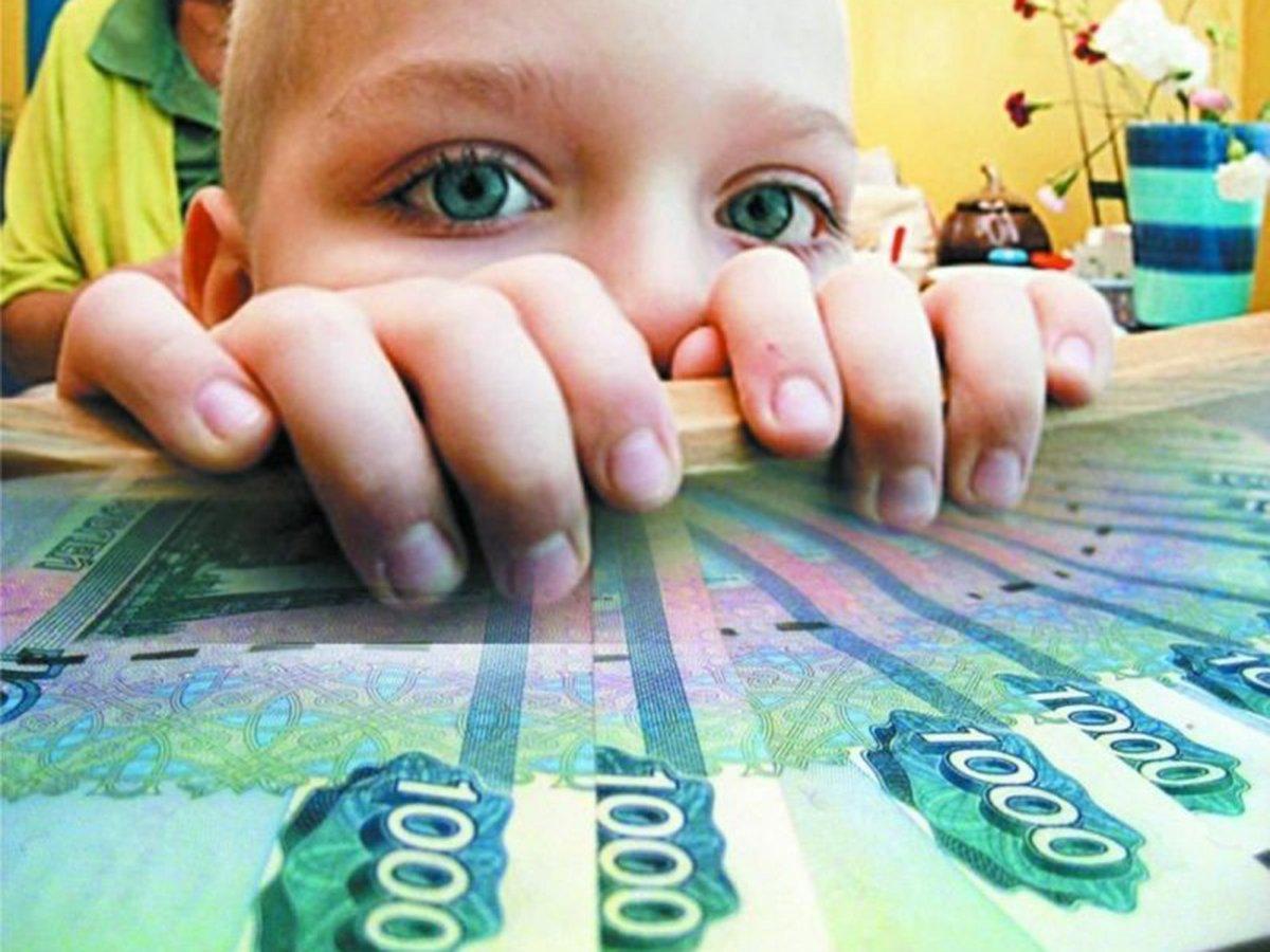 Выплаты на детей до 16 лет будут сделаны после 5 августа