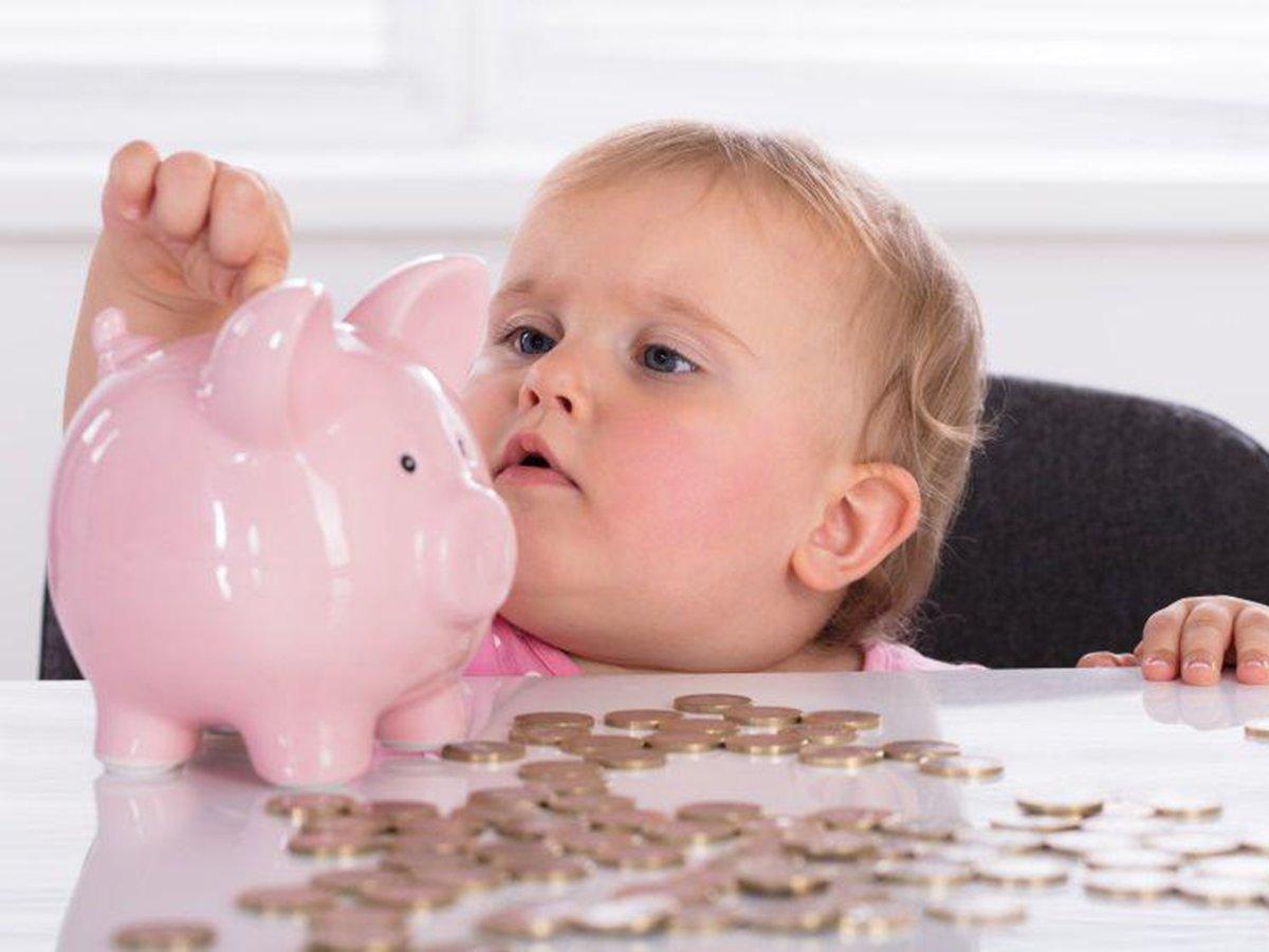 Выплаты на детей до 16 лет могут перечислить до 1 сентября