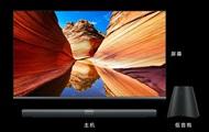 Xiaomi раскрыла подробности о прозрачном телевизоре