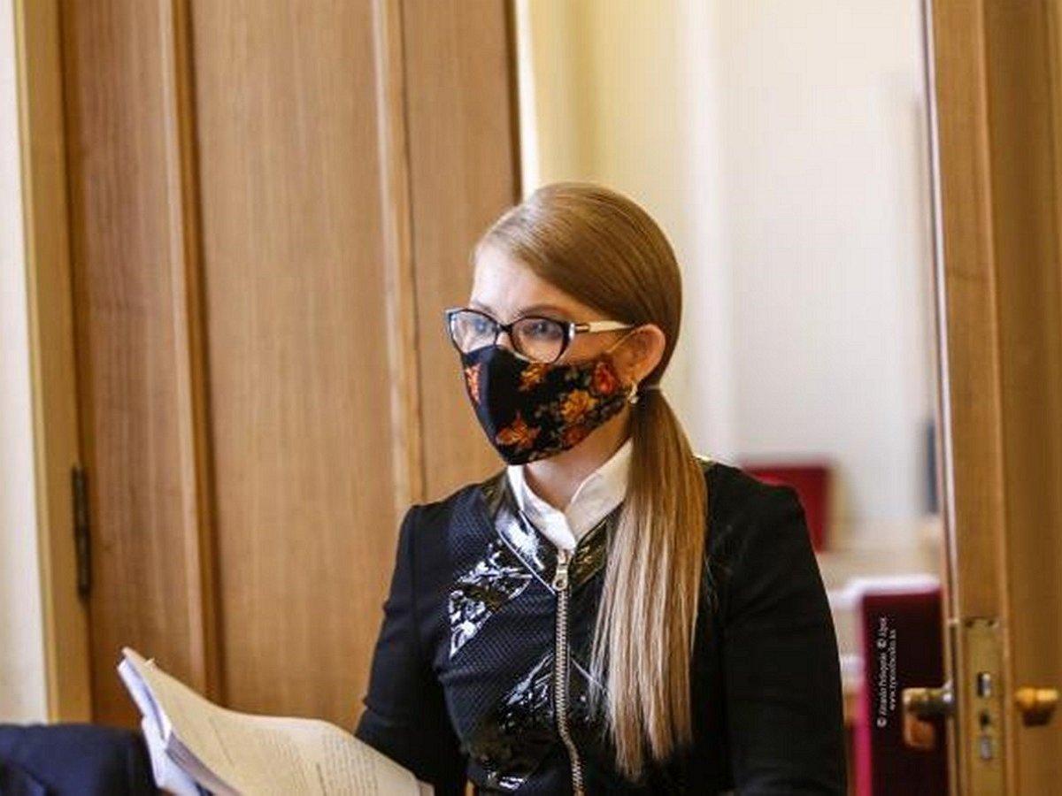 Заразившаяся COVID-19 Тимошенко находится в критическом состоянии