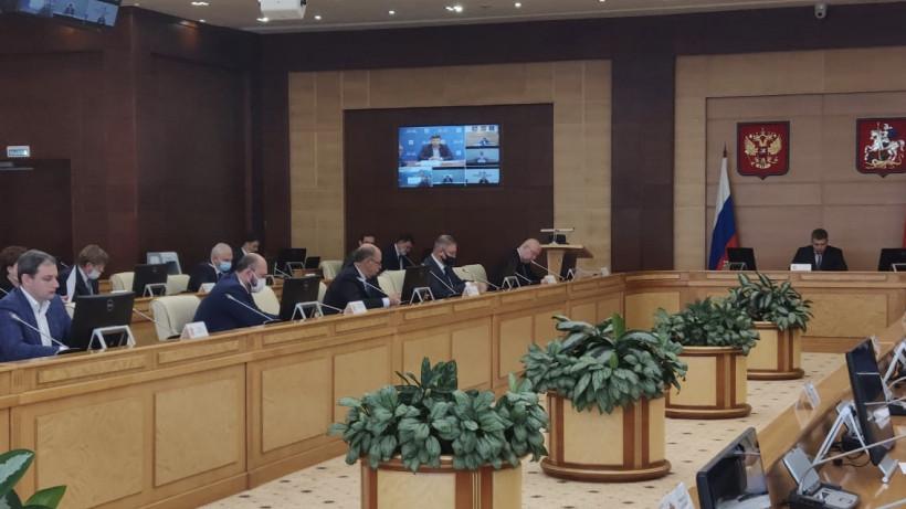 Заседание комиссии по предупреждению и ликвидации ЧС прошло в Доме правительства Подмосковья