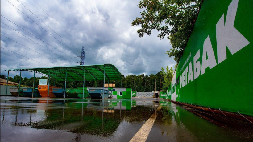 Жители Московской области сдали более 150 кубометров крупногабаритных отходов в «Мегабак»