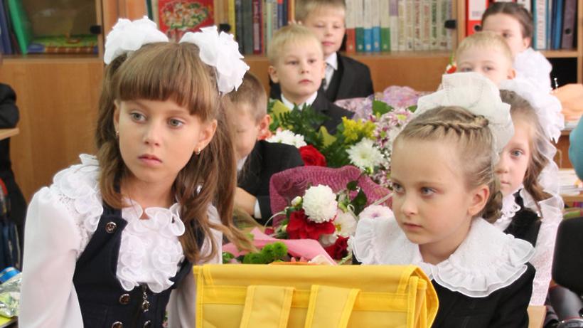 Жителям Московской области рассказали, сколько стоит собрать ребенка в школу