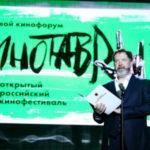 31-й Открытый российский фестиваль «Кинотавр» начал свою работу в Сочи