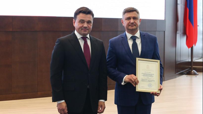 Андрей Воробьев поздравил руководителей и сотрудников МФЦ с профессиональным праздником