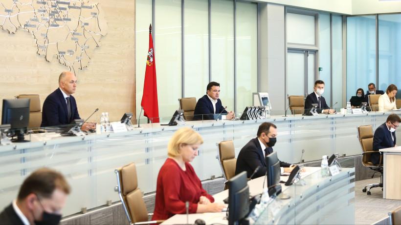 Андрей Воробьев провел видеосовещание с руководителями ведомств и главами городских округов
