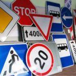 Беседа «Уважайте правила дорожного движения».