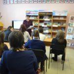 Библиографический урок «Что такое периодика? Детские периодические издания в библиотеке»