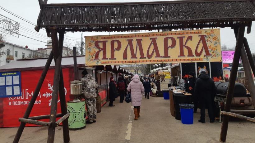 Более 1,1 тонны фруктов и овощей продали на ярмарке «Ценопад» в Серпухове за выходные