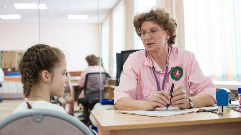 Более 160 детей прошли реабилитацию после коронавируса в Подмосковье